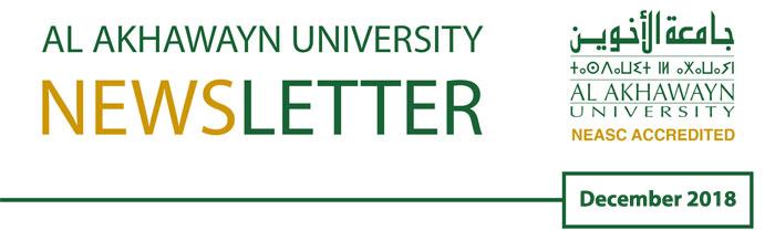 AUI Newsletter
