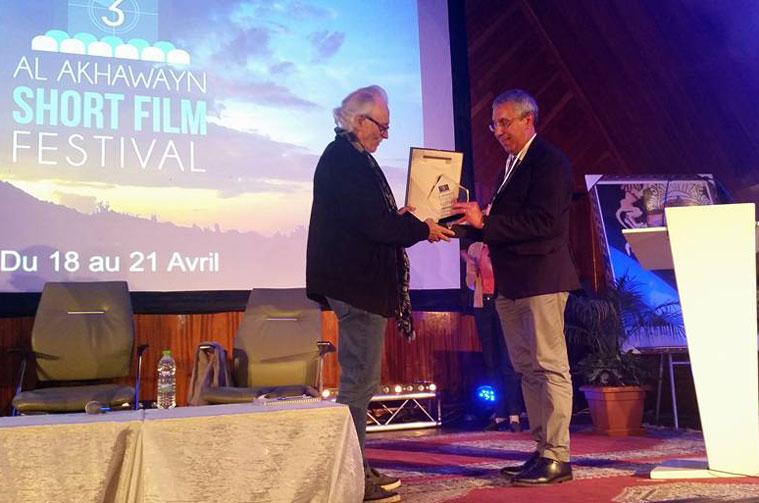Al Akhawayn Short Film Festival!