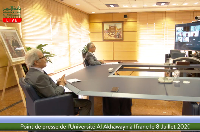 Watch the AUI Press Conference held on July 8th